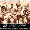 Bholu Pehalwan – The mighty wrestler of '50s