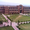 International Islamic University