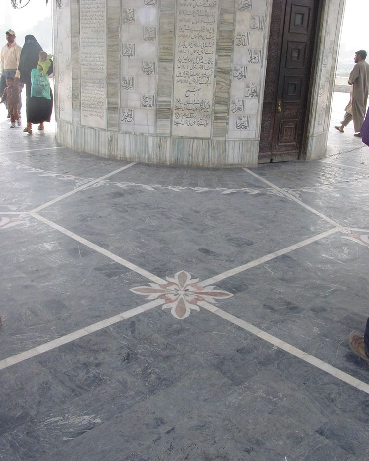 flooring of minar e pakistan