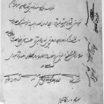 sir-syed-album_letter