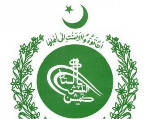 election commission logo 300x236 Pakistan Election 2013