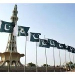 FLAG AT MINAR E PAKISTAN