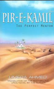 PEER E KAAMIL, well known and best seller publication