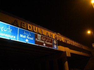 Lahore Ring Road (9)