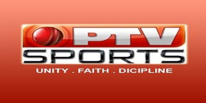 نتيجة بحث الصور عن Ptv Sports